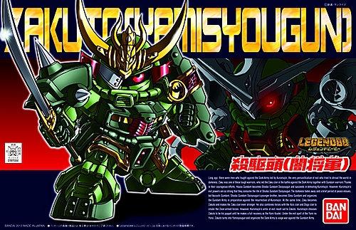 File:BBSenshi-ZakutoYamiShogun.jpg