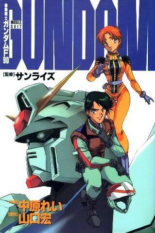 File:Gundamf90.jpg