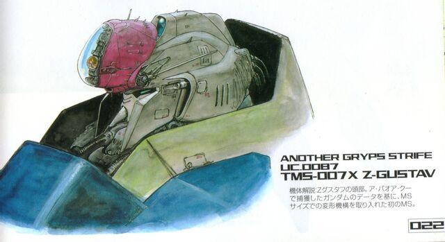 File:TMS007X ZGustav - 1.jpg