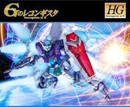 HG Gundam G-Self Reflector Pack