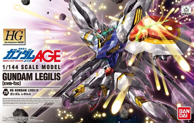File:HG Gundam Legilis Box Art.jpg