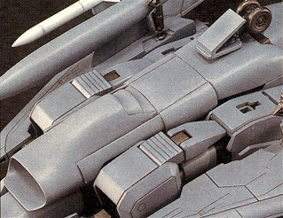File:Model Kit MSZ-006D Z plus D9.jpg