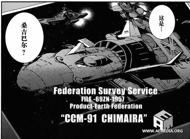 File:Ccm-91.png