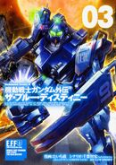 Mobile Suit Gundam Side Story The Blue Destiny vol. 3