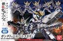 BB Senshi Gundam Barbatos DX