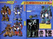 MSX Zeon