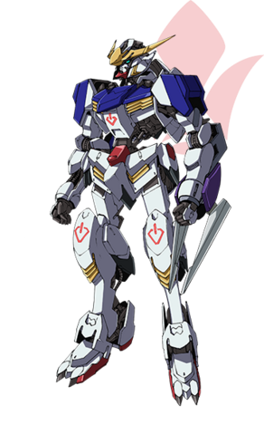 File:Barbatos 3rd Form Front.png