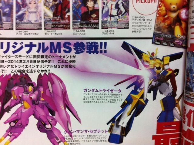 File:Gundam Try Zeta Queen Mansa Septet.jpg