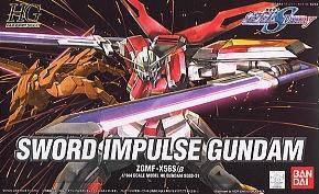 File:Hg impulse sword.jpg