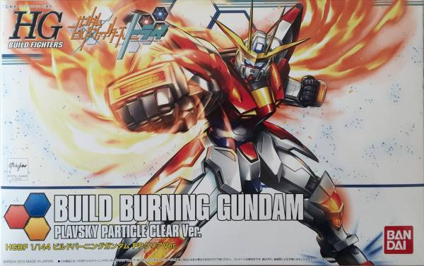 File:HG Build Burning Gundam Plavsky Particle Clear Ver..jpg