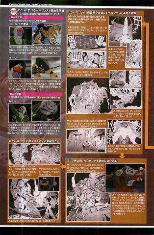 File:MSM-03 Gogg The origin desings.jpg 1.jpg