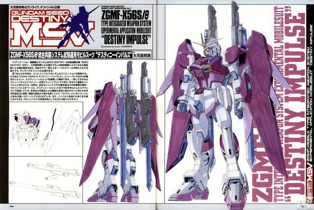 File:ZGMF-X56Sθ - Destiny Impulse.jpg