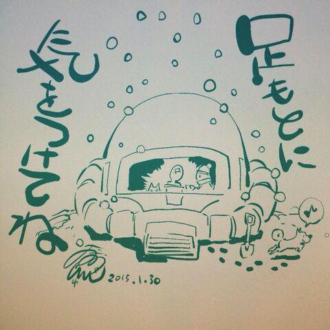 File:Junji Ohno 057.jpg
