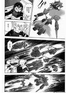 LM312V06 Victory Gundam Hexa Crossbone Ghost