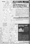 Z Gundam DeFine1598