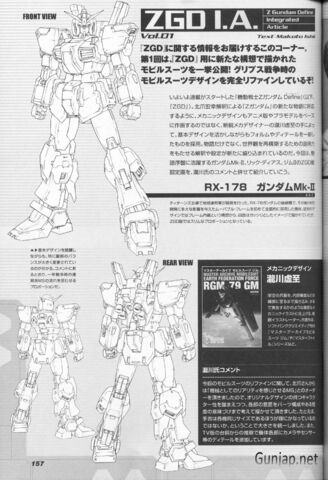 File:Z Gundam DeFine1598.jpg