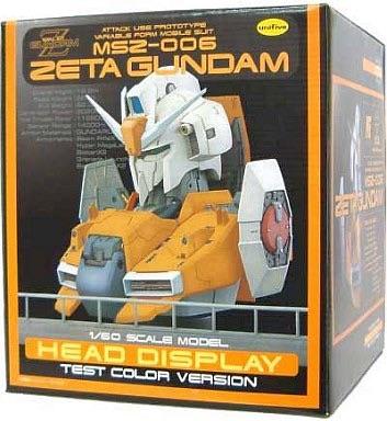 File:Zeta Gundam Test Color.jpg