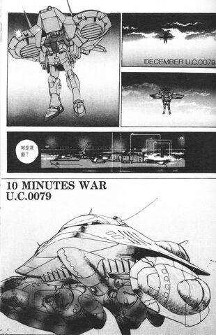 File:10 MINUTES WAR U.C. 00791.jpg