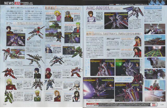 File:Destinygame25xn.jpg
