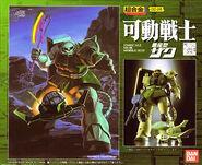 KadoSenshi MS-06 Zaku II