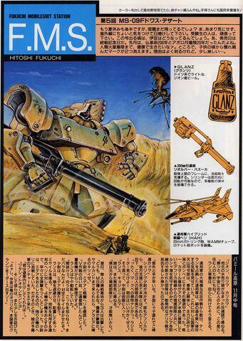File:MS-09F Dowas Desert.jpg