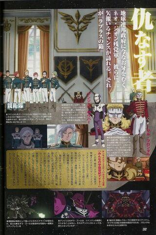 File:Royal guards.jpg