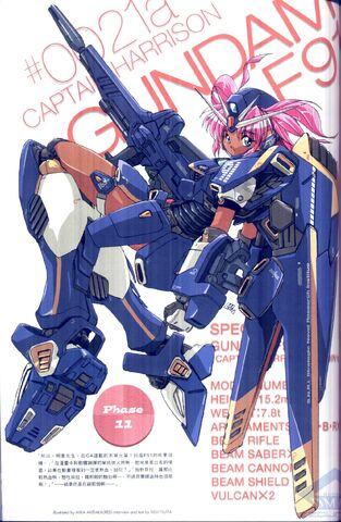 File:F91 Gundam F91 (Harrison Martin Colors) - MS Girl.jpg