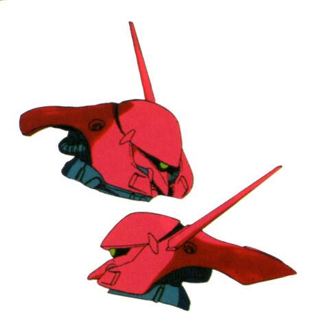 File:AGX-04(GERBERA-TETRA) head.jpg
