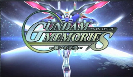 File:PSP Gundam Memories.jpg