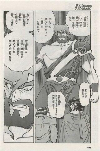 File:Marcelot Cronos in manga.jpg