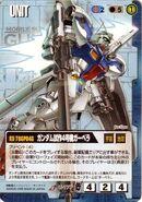 RX-78GP04G - Gundam (Gerbera) - Gundam War Card