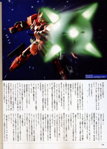File:Gundam 00P Second Season Gundam Astraea Type-F1.jpg