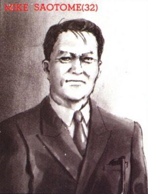 Mike Saotome