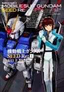 SEED Re Vol 1