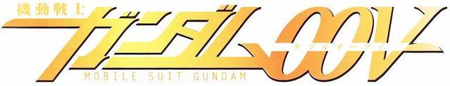 File:00V Logo.jpg