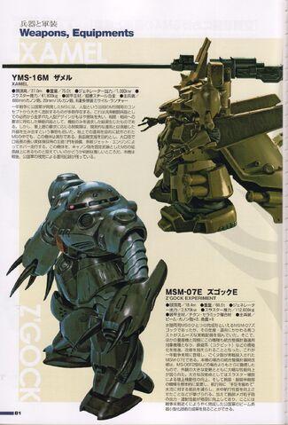 File:One Year War 19.jpg