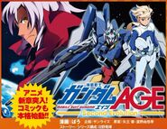 Mobile Suit Gundam AGE Second Evolution1
