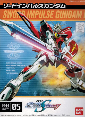 File:NG 1144 Sword Impulse Gundam.jpg