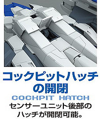 File:0 Raiser Cockbit Hatch.jpg