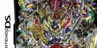 SD Gundam Sangokuden Brave Battle Warriors: Shin Mirisha Taisen