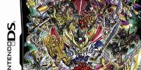 SD Gundam Sangokuden Brave Battle Warriors: Shin Mirisha Taisen