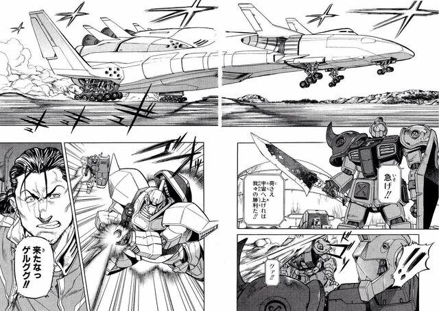 File:Komusai Booster Legacy.jpg