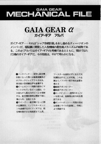 File:GAIA GIA-2-0010.jpg