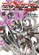 Mobile Suit Crossbone Gundam Ghost Vol.10