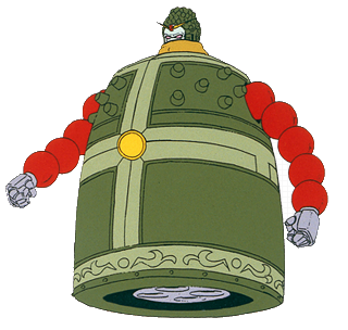 File:GF13-044NNP Mandala Gundam Defense Mode Front.png
