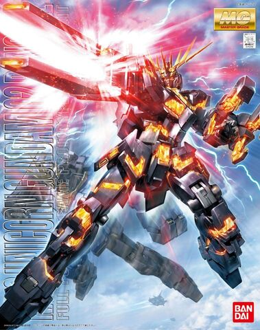 File:Mg rx-0 unicorn gundam 02 banshee boxart large.jpg