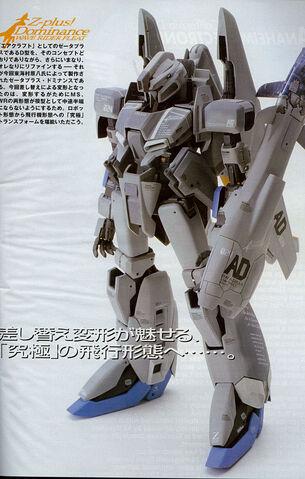 File:AECD-model 755-D.jpeg