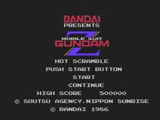 File:Mobile Suit Z Gundam - Hot Scramble.jpg