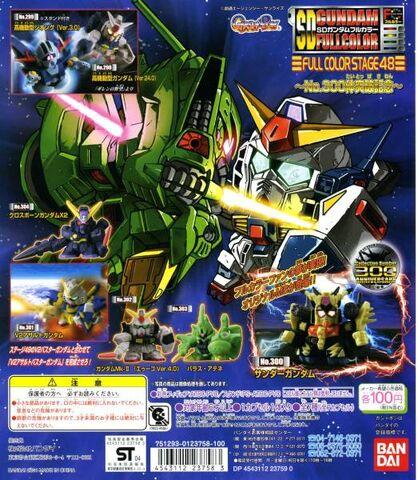File:Thunder Gundam.jpeg