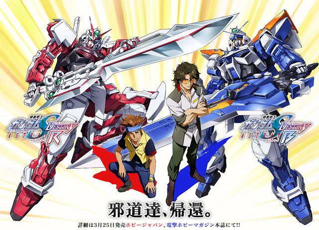 File:Gundam seed destiny astrays red and blue.jpg